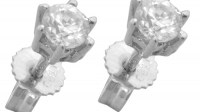 Σκουλαρίκια Λευκόχρυσα 14 καράτια