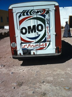 omo_web