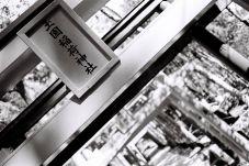 T3 Acros 100 Nagasaki.4