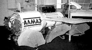 Almaz-T
