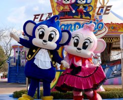 日本モンキーパークのモンパ君とモンピーちゃん