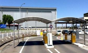 県営名古屋空港の入口