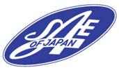 自動車技術会の会員証