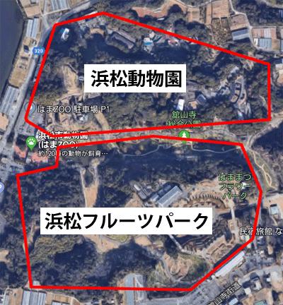 浜松フラワーパークと浜松市動物園のマップ