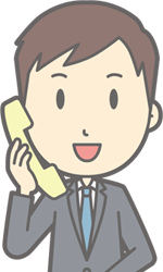名古屋城に電話での問い合わせ