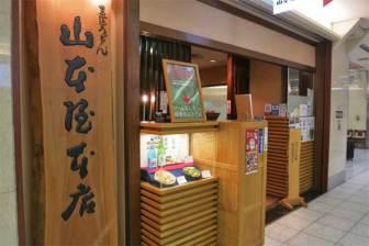 山本屋本店のエスカ店
