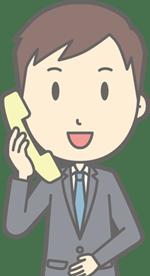 名古屋市博物館に電話で問い合わせ