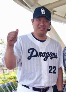 山崎武司 元選手