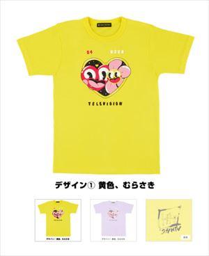 チャリTシャツのページ