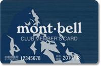 モンベルクラブ