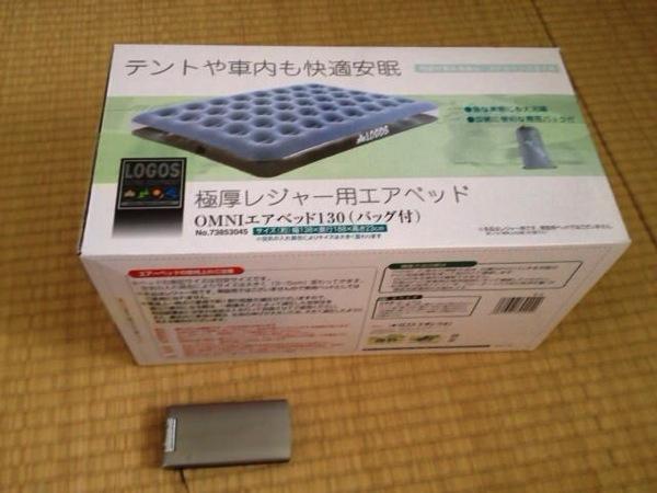IMG 6605