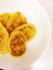 satumaimo-oyaki