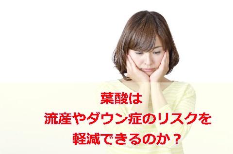 yousan-ryuzan02