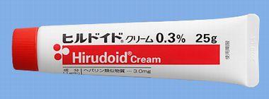 ヒルドイドクリーム