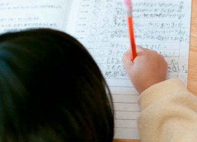 ~その7~小学生の子供に勉強をやる気にさせる方法