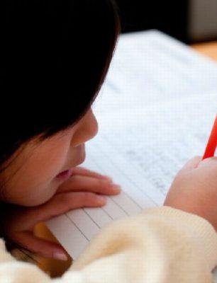 ~その9~小学生の子供に勉強をやる気にさせる方法