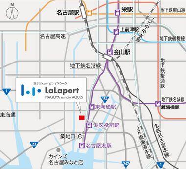 ららぽーと名古屋みなとアクルス電車路線図