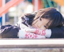 幼稚園保育園で友達ができない3歳4歳5歳6歳の子供へのアドバイス