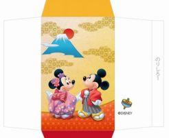 【お年玉袋・ポチ袋】無料テンプレート2019手作りで面白いダウンロード集ヤフーきっずディズニー
