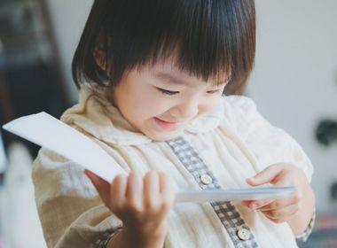 0歳赤ちゃんの読み聞かせ(ブックスタート)の良い所
