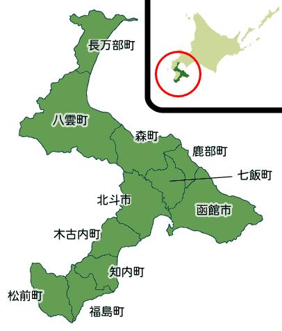 北海道南部、渡島振興局管内の地図。新型コロナウィルス4人目