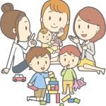 子育てサークルを自治体が支援してくれることをご存じでしたか?!(活動内容、サークル作り方のまとめ)