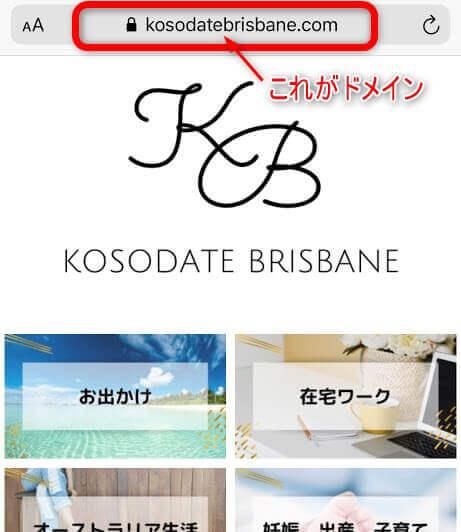 blog-domein-photo