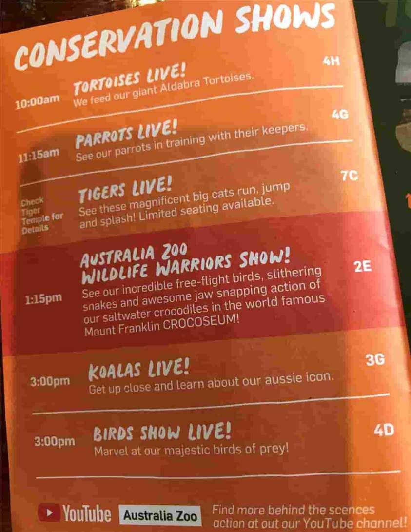 オーストラリア動物園でのショーの開始時間詳細