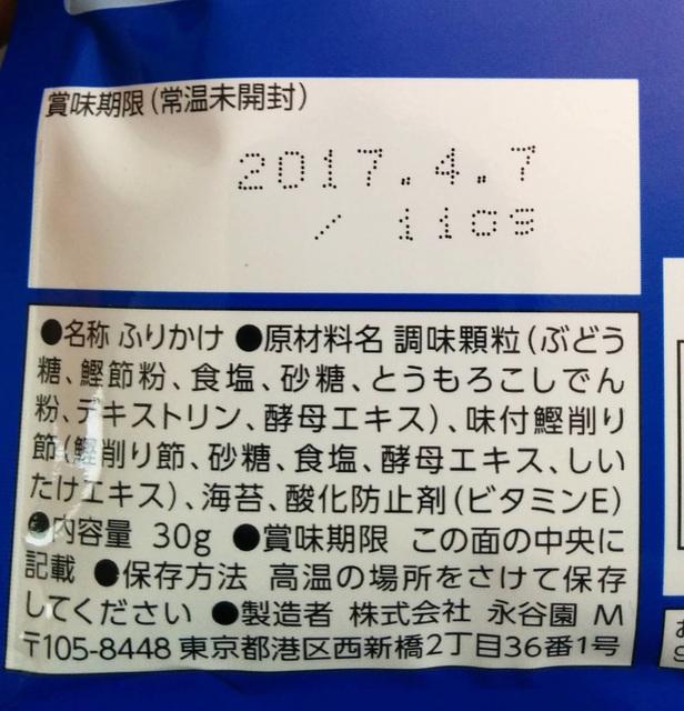 IMG_20160705_120044.jpg