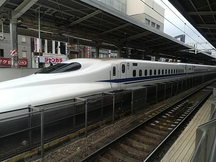 名古屋駅で入場きっぷを買ってみた