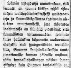 Tämän kuvan alt-attribuutti on tyhjä; Tiedoston nimi on Blogiin-Uudesta-Suomettareista-1904-2.jpg
