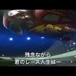 3作目!「カーズ/クロスロード」主題歌は奥田民生の「エンジン」!本予告が公開!