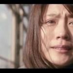 【松潤主演】映画「ナラタージュ」前売り券の発売はいつ?特典は?