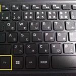 【デルPC】キーボードのF10キーが反応しない!使えない時の対処法は?