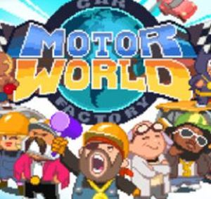 Motor World Car Factory