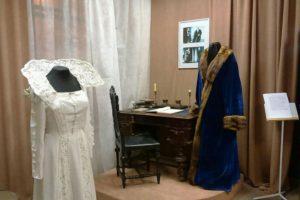 Музей театрального костюма Кострома