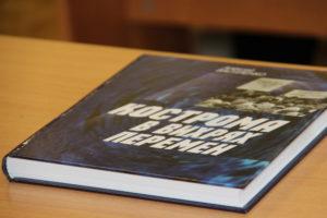 книга коробова