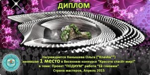 281573_1_tema_1_mesto1