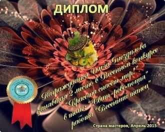 281573_3_tema_2_mesto