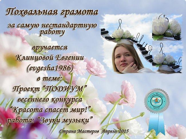 281573_pohv-gram_-za_nestandartnuyu_rabotu