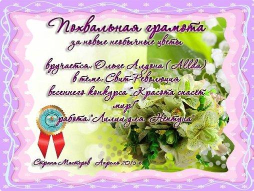 281573_pohv-gram_-za_novye_cvety