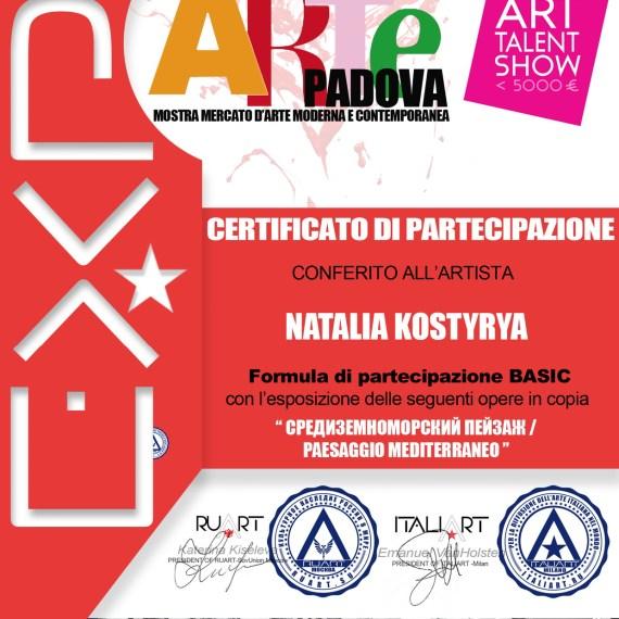 АРТ-Салон в Италии