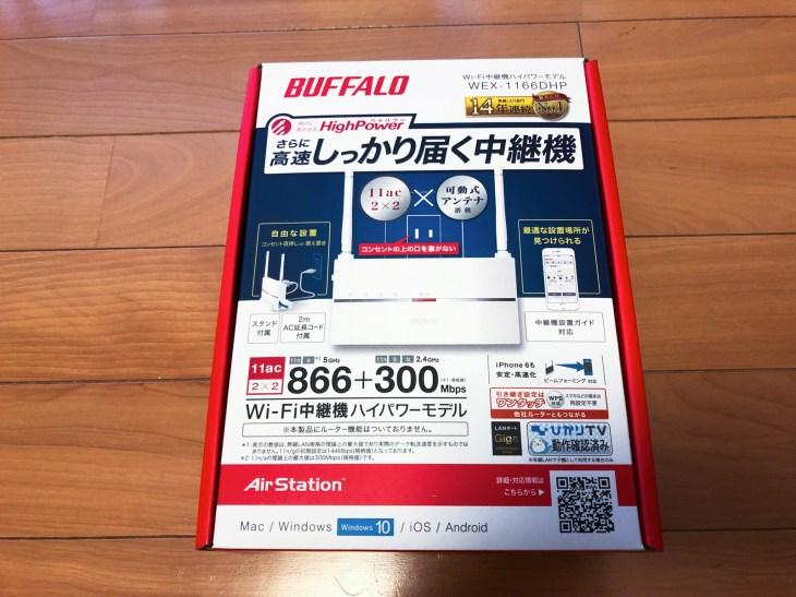 Buffalo WEX-1166DHP