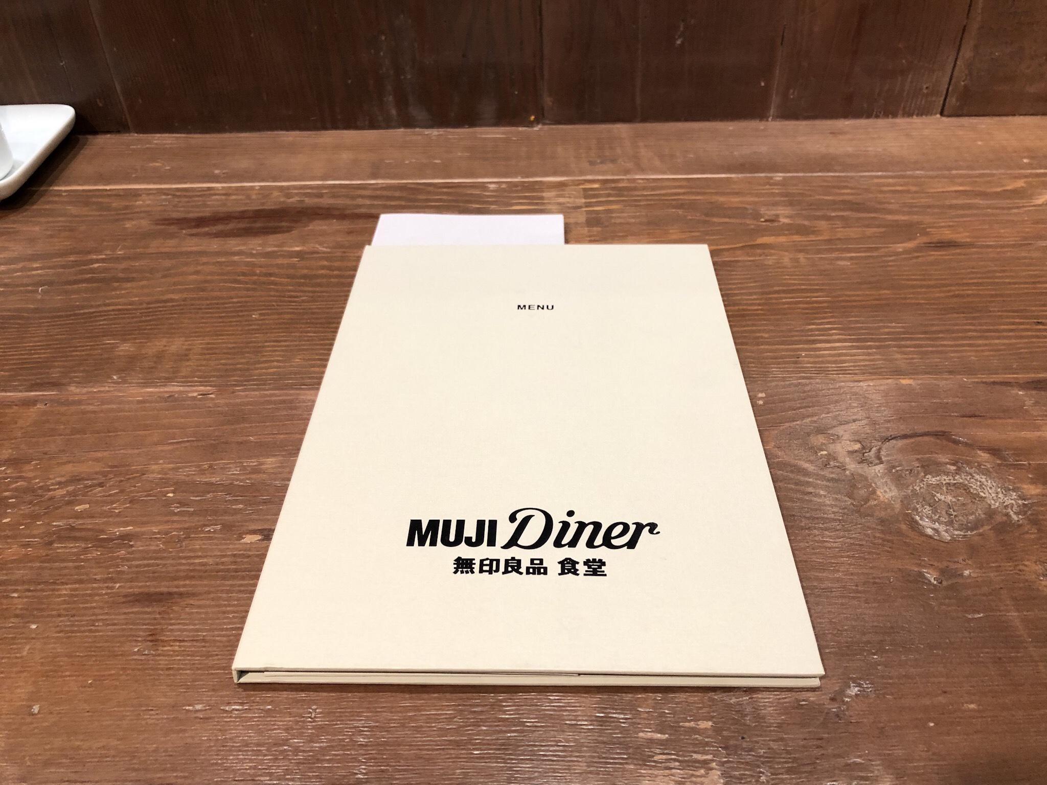 MUJI Dinerメニュー