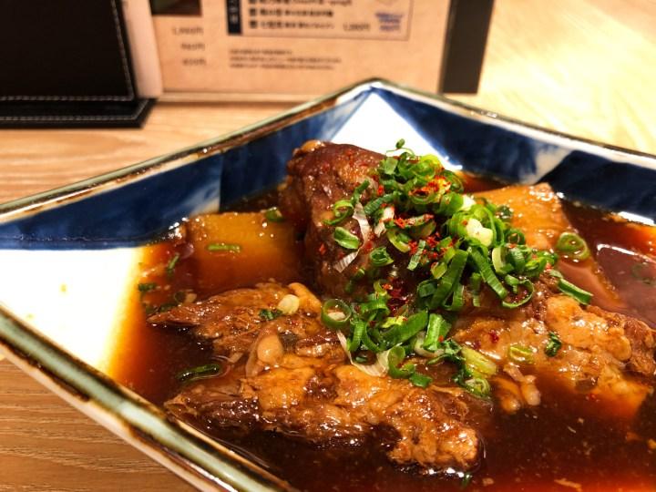 東京コトブキ 豚バラ軟骨煮込み