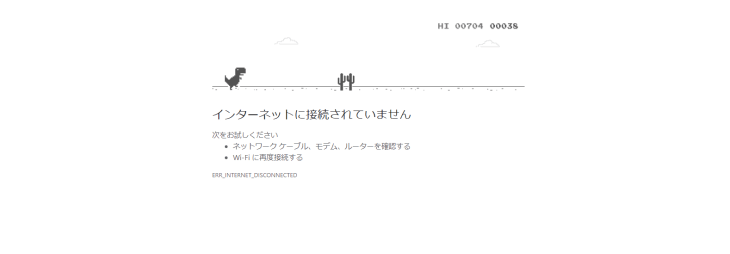 Chrome Network Error Game