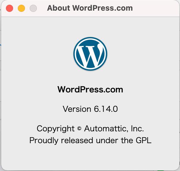 WordPressバージョン
