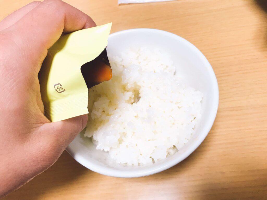 卵のいらない卵かけご飯の素の中身
