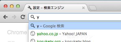 検索キーワード入力