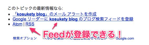Google Blog Search Feed